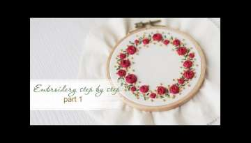 Embroidery step by step lesson. Part