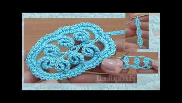 How to Crochet a Leaf Pattern Tutorial