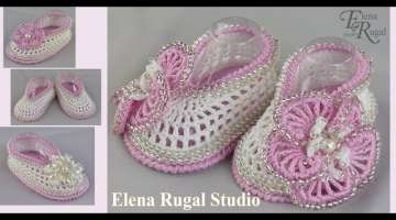 Crochet Beaded Baby Shoes Tutorial